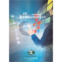 【無料進呈中!】FRM220シリーズ総合カタログ 製品画像