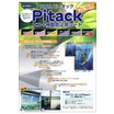 飛散防止用シート『Pitack sheet I』※販売代理店募集 製品画像