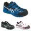 作業用安全靴『CPグリップソール』 製品画像