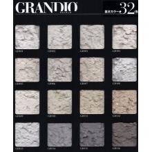 ハイブリット壁面仕上材『GRANDIO』 製品画像