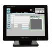 トラックスケールデータ処理システム『ATS-1200-D』 製品画像