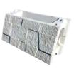 水平自立積大型ブロック『レベロック』 製品画像