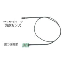 センサ信号変換モジュール (温度センサ) 製品画像