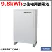 住宅用蓄電池 太陽光パネルと連携可能な大容量蓄電池 製品画像