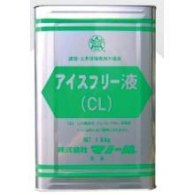 凍結防止専用混和剤 アイスフリー液 製品画像