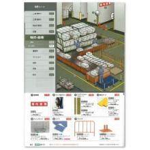 【シーン別 製品紹介】物流・倉庫 作業所 製品画像
