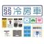 株式会社佐々木シール製作所 事業紹介 製品画像