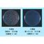ナチュラル銀イオン水 製品画像
