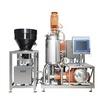 液体/粉体混合 Conti-TDS 吸引分散撹拌機 製品画像