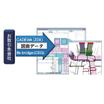建築設備CAD『CADEWA Real+ダクト製作オプション』 製品画像