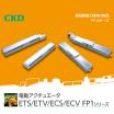 CKD 電動アクチュエータ FPシリーズ 製品画像
