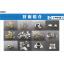 ミクロンオーダーのプレス加工 製品画像