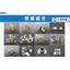 【技術紹介】ミクロンオーダーのプレス加工 製品画像