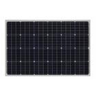 太陽光パネル(ソーラーパネル)100W RS-100-12  製品画像