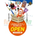 総合標識・保安用品 通販サイト『Meiban On Line』 製品画像