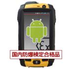防爆スマートフォンINNOVATION 2.0 製品画像
