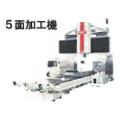 機械加工サービス 製品画像