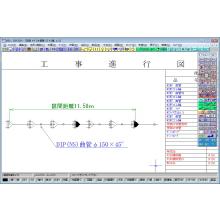 水道本管専用CADソフト B.D.本管+ R15 製品画像