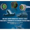 『防衛・航空宇宙用コネクタ』※カタログ2点進呈 製品画像
