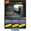 手軽に買えるちょうどよいレーザー加工機『GT600R』 製品画像