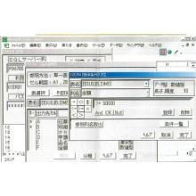 アドイン・ソフトウェア『DBEAM(R)』 製品画像