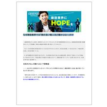 【資料】NEWS PICKS 令和元年6月28日掲載 製品画像