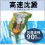 傾斜板式沈澱装置『インカ ラメラセパレータ』 製品画像