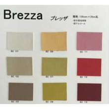 椅子張り用レザー『Brzza(ブレッザ)』  製品画像