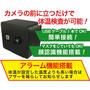 検温カメラ 検之介  ARTCAM-036LEP 製品画像