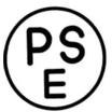 海外製品・新製品のPSE業務代行 製品画像