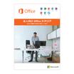 法人向け Office カタログ 製品画像