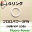 Oリング フロロパワー3FW (3元系FKM-白色) 製品画像