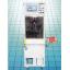 検査装置『自動外観検査機』 製品画像