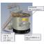【発酵装置】のイロハについて徹底解説!※資料無料進呈中 製品画像