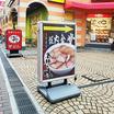 【スタンド関連製品導入事例】株式会社麺食様 製品画像