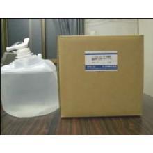 消臭剤『ノーズパル GR-10S』【コゲ臭気削減のお手伝い】 製品画像