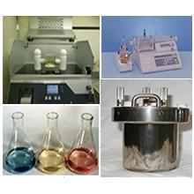 ユカインダストリーズ株式会社『一般特性試験』のご紹介 製品画像