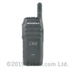 【Wi-Fi通信で世界規模で通話可能】IP無線機 TLK100 製品画像