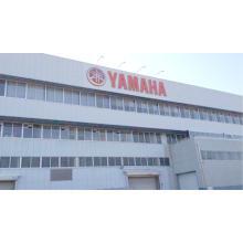 【施工事例】YAMAHA発動機磐田南工場様 製品画像