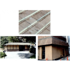 屋根技術工法紹介「杉皮葺(すぎかわぶき)」 製品画像