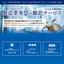 製造業に特化した翻訳サービス ※無料翻訳トライアル受付 製品画像
