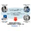 ファイルサーバー文書共有システム『Astack』 製品画像