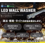 LED照明器具『LED WALL WASHER』 製品画像