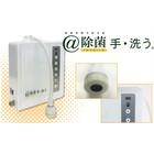 除菌電解水給水器 @除菌PREMIUM 手・洗う 製品画像