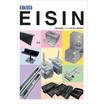 EISIN 太陽光発電システム用 架台 製品案内 製品画像