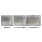 【資料】材料の信頼性試験から化学分析までご対応します 製品画像
