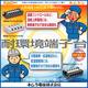 『キムラ電機(キムデン) 耐環境端子台シリーズ』 製品画像