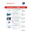 SOLIDWORKS 2019  CAD TOP10 製品画像