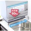 【店舗・施設向け】伸縮式食洗機ラック 製品画像