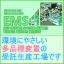 株式会社ワイ・デー・ケー【国内生産[セル生産]EMS】 製品画像